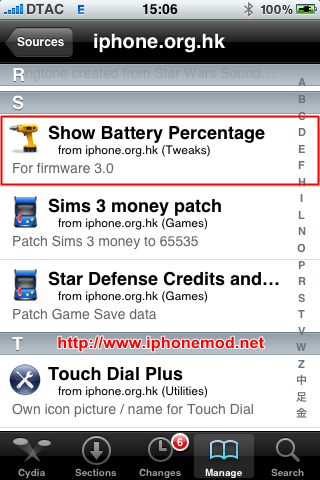 Show_Percentage_iPhone_OS_3.0-08