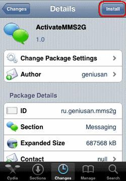 mms-iPhone-2G-4