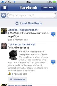 facebook-30-update-06