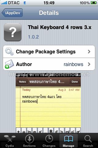 thai-keyboard-01
