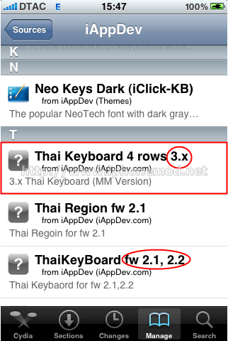 thai-keyboard-06