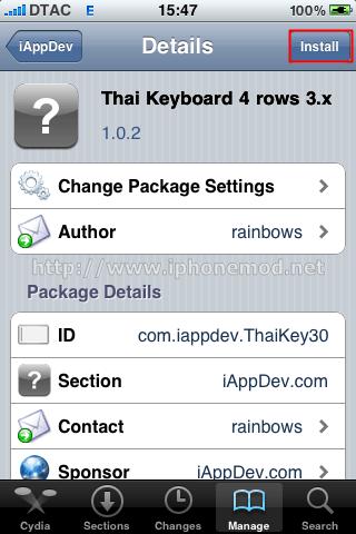 thai-keyboard-07