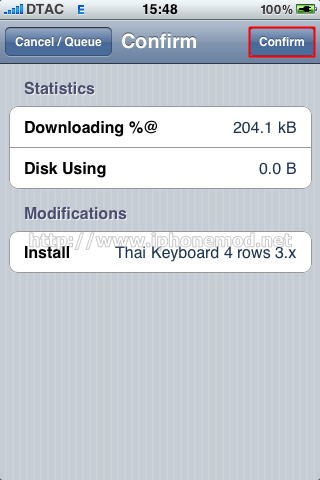 thai-keyboard-08
