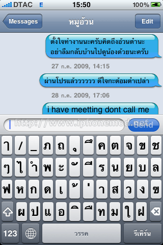 thai-keyboard-10