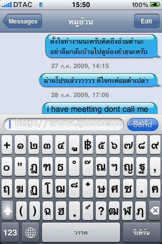 thai-keyboard-11