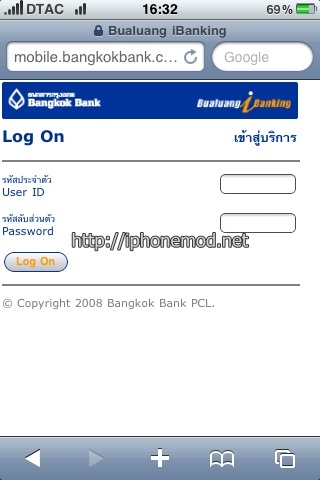 ibanking01