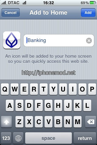 ibanking03