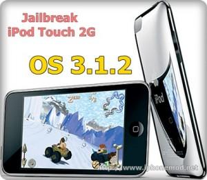 jailbreak-ipt2g-os-312