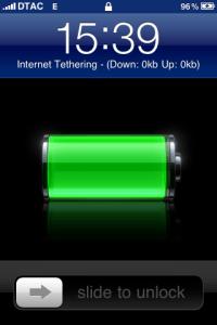 tethering-312-dtac