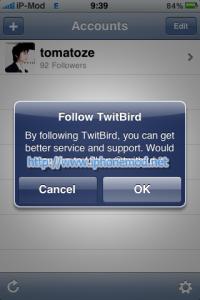 TwitBird-03