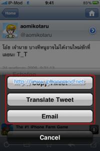 TwitBird-09