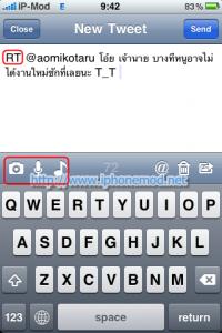 TwitBird-12