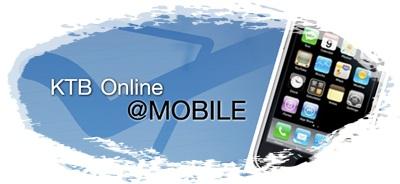 banner_main_ktb_online_mobi