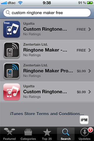 custom-ringtone-maker