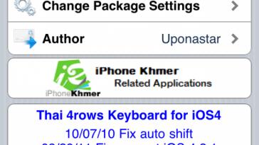 วิธีติดตั้ง Thai Keyboard 4 แถวสำหรับ iOS 4 X สำหรับไอโฟน