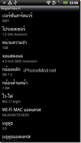 device-2554-10-05-235846