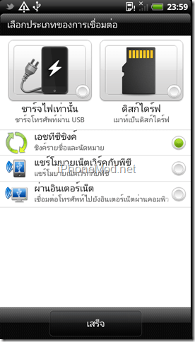 device-2554-10-05-235947