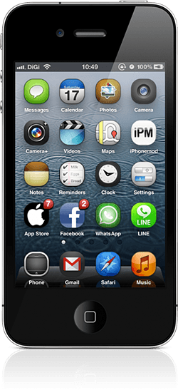 iOS 5.1 iPhone Wallaper