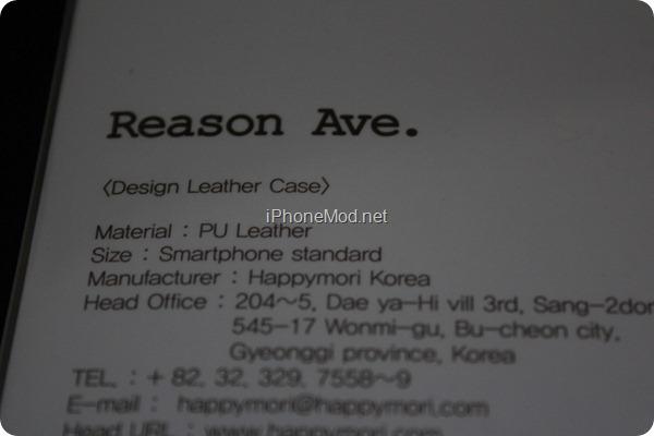 Reason-Ave (4)