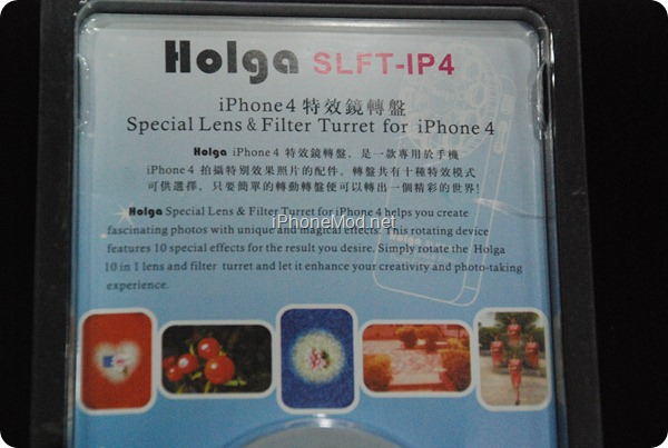 Holga-iPhone-Lens-Filter-Hard-Cover (3)
