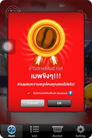 App-Krushers (16)