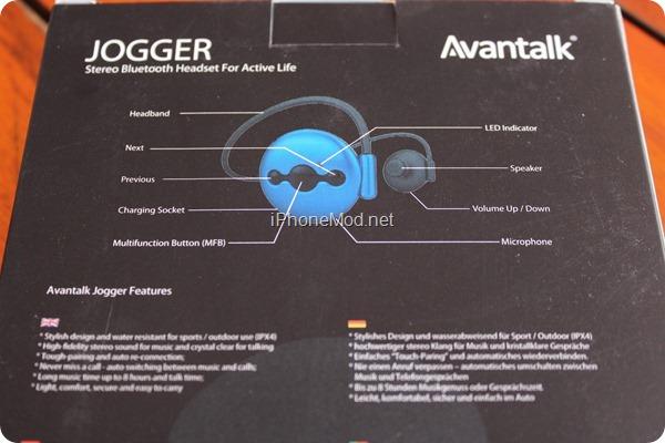Avantalk - Jogger (8)