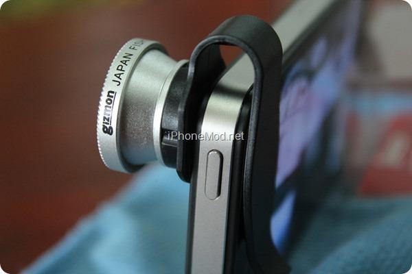 Gizmon-Lens (12)