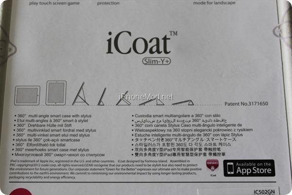 Ozaki - iCoat Slim Y  (4)
