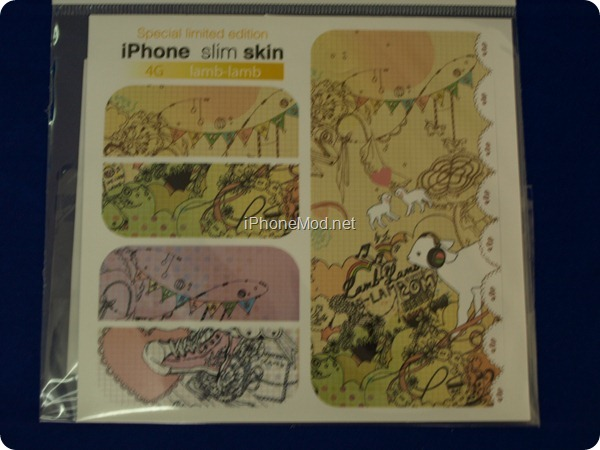 iPhone-Slim-Skin (3)