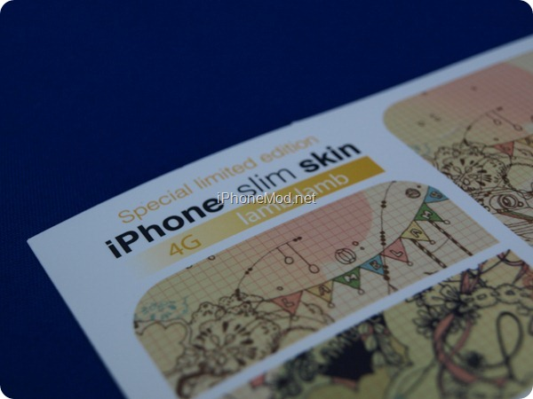 iPhone-Slim-Skin (4)