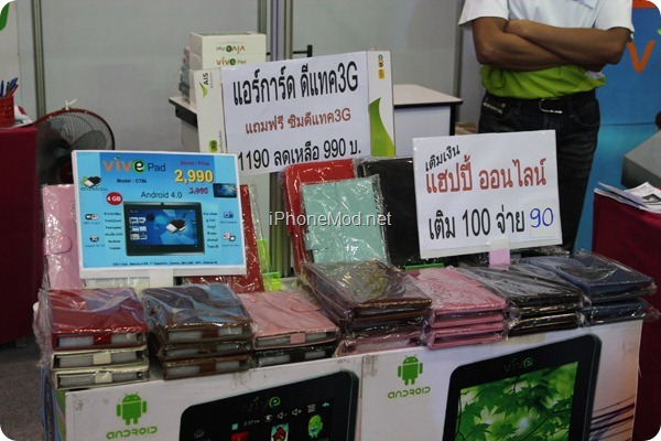 Mobile-Show-2012 (23)