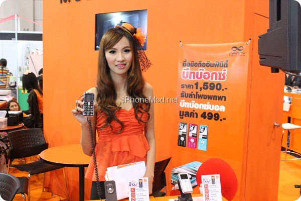 Mobile-Show-2012 (29)