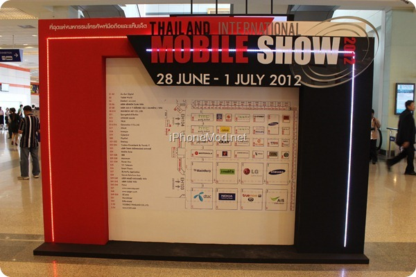 Mobile-Show-2012 (3)