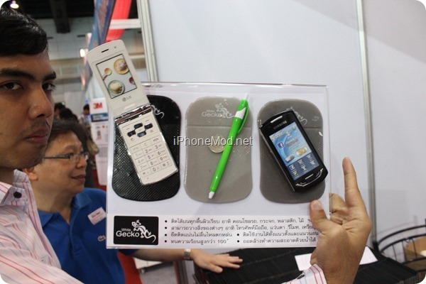 Mobile-Show-2012 (53)
