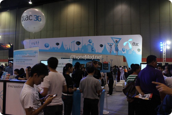Mobile-Show-2012 (6)
