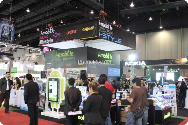 Mobile-Show-2012 (71)