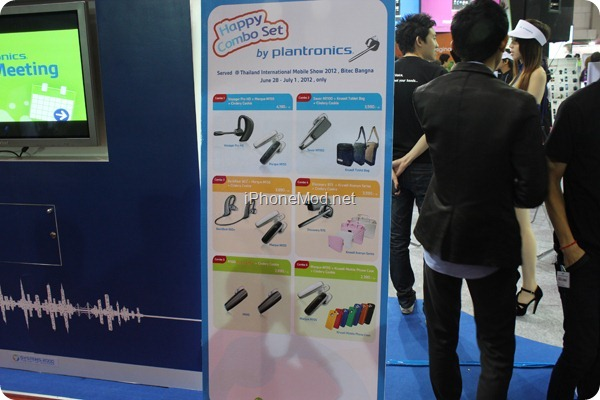 Mobile-Show-2012 (74)