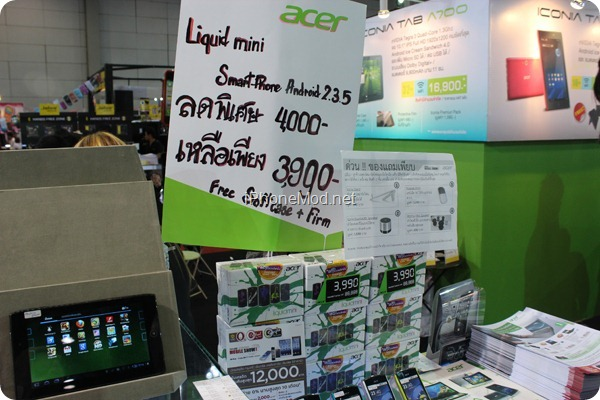 Mobile-Show-2012 (84)