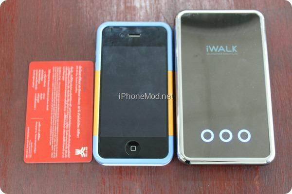 iWalk-8200 (18)