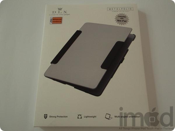 DLX-Aluminium-Case (2)