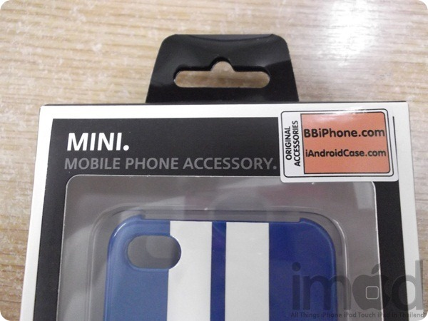 MINI-Cooper-Case-iPhone (13)
