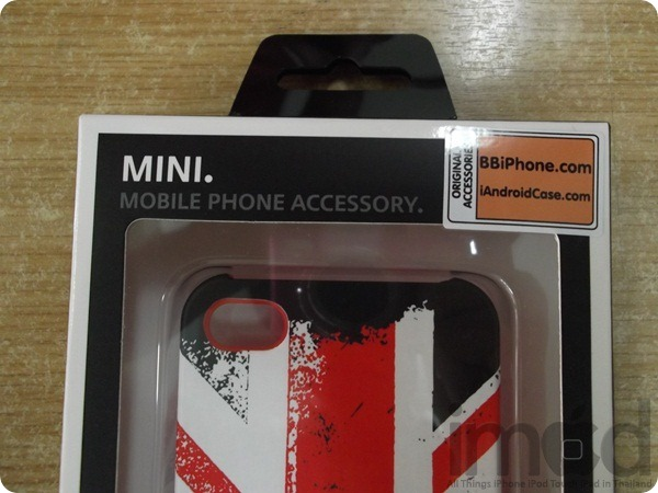 MINI-Cooper-Case-iPhone (2)