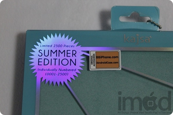 Kajsa Origami Summer Limited Edition (2)