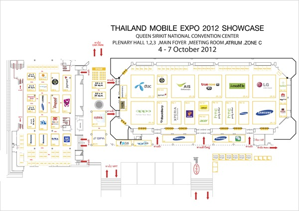 TME_C2_Plenary hall 11-9 18.00 (1)