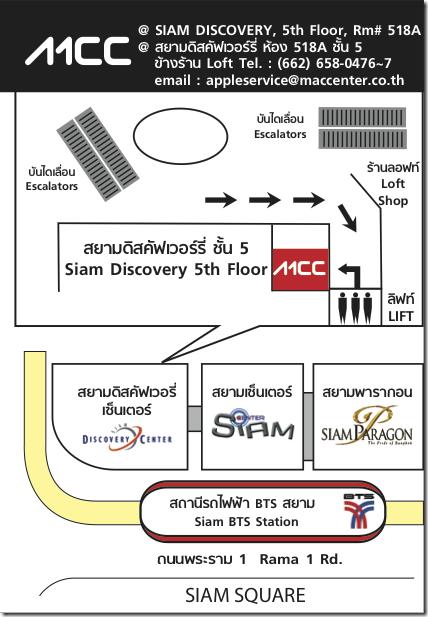 mcc_siam_map