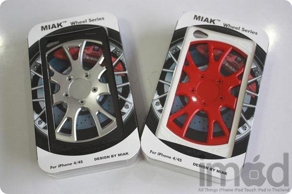 Miak Wheel (1)