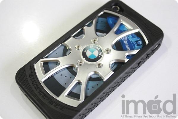 Miak Wheel (15)