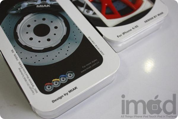 Miak Wheel (2)