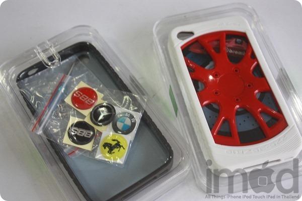 Miak Wheel (4)