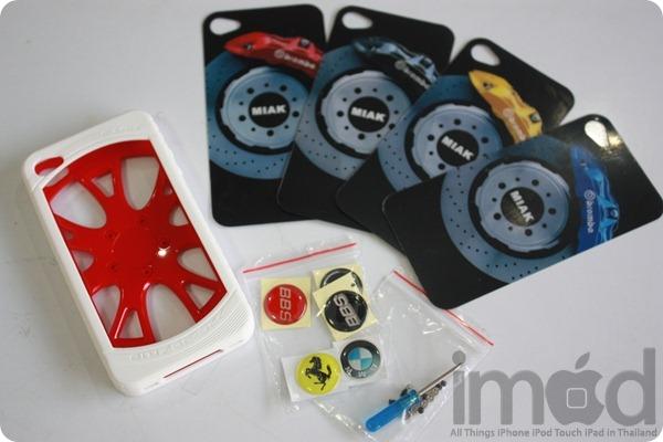 Miak Wheel (5)